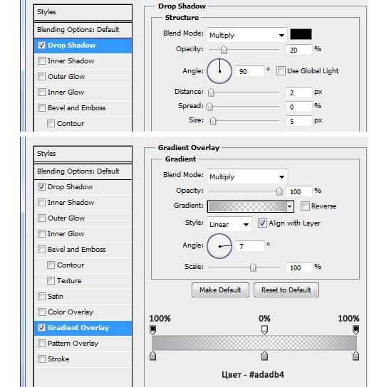 параметры наложения blending options